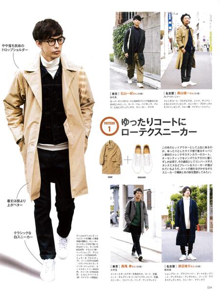 Men's Joker 1 issue P34