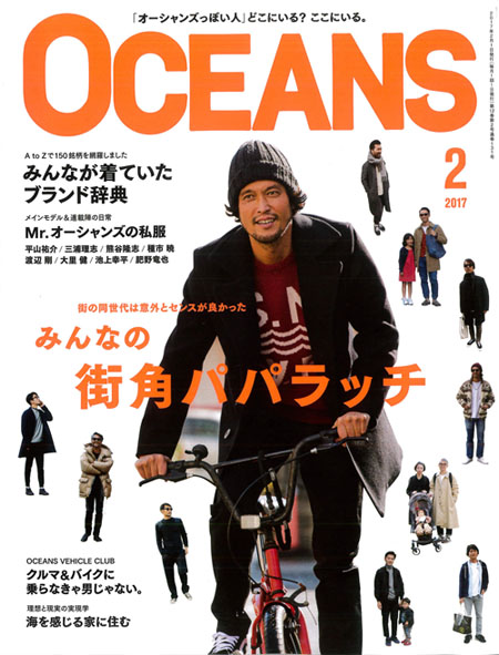 OCEANS 1 issue cover