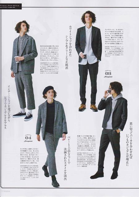 men's FUDGE 11 issue Mr.Gentleman2