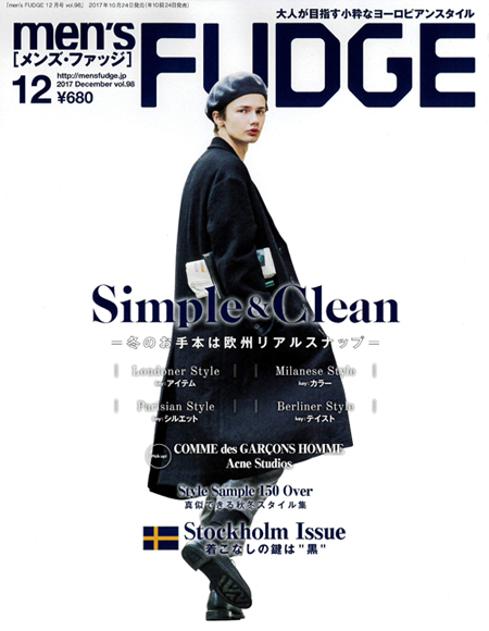 men's FUDGE 12 issue cover