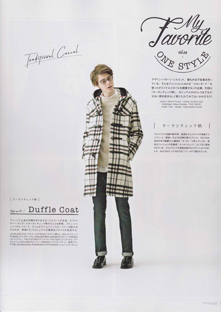 men's FUDGE 3 issue Mr.Gentleman4