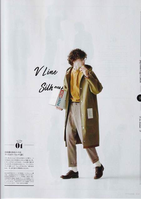 men's FUDGE 4 issue Mr.Gentleman2