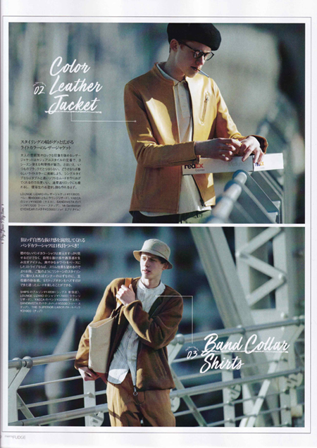 men's FUDGE 4 issue Mr.Gentleman4