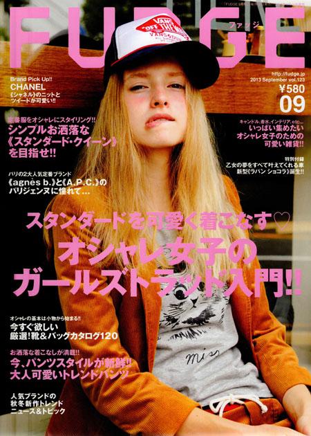 FUDGE9月号.表紙2