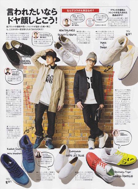 FINEBOYS 3 issue Mr.Gentleman3