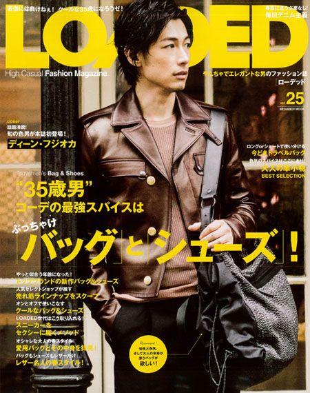 LOADED vol.25 issue_cover