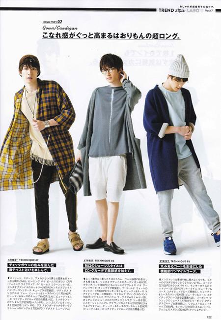 FINEBOYS 10 issue Mr.Gentleman1