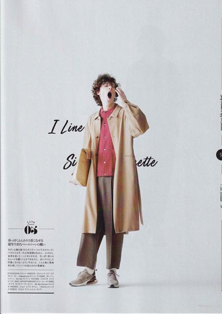 men's FUDGE 4 issue Mr.Gentleman1