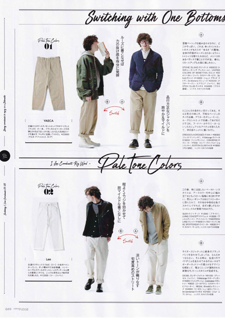 men's FUDGE 4 issue Mr.Gentleman3