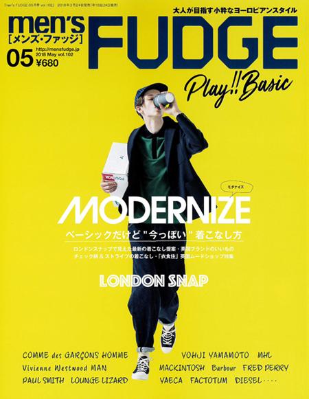 men's FUDGE 5 issue cover